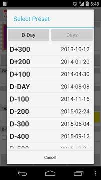 D日计时器