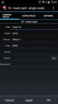 AudioTagger - 标签音乐