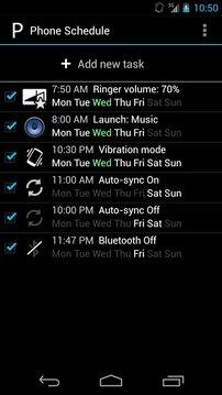 手机定时计划 汉化版