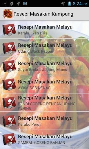 Resepi Masakan Kampung1.0