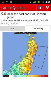 最新震况 Latest Quake