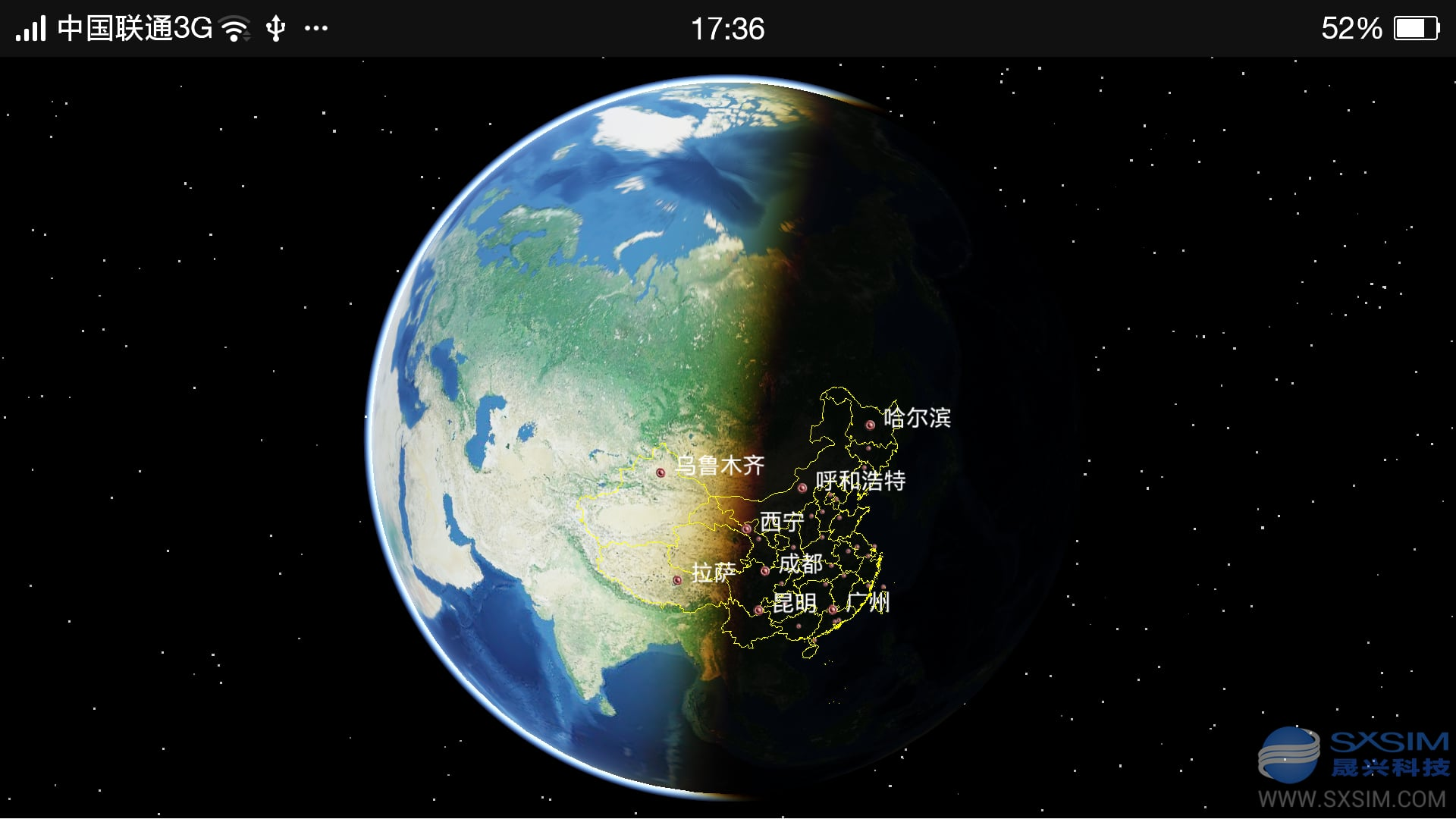 该三维地球仪带有全国省界矢量图,省名图.