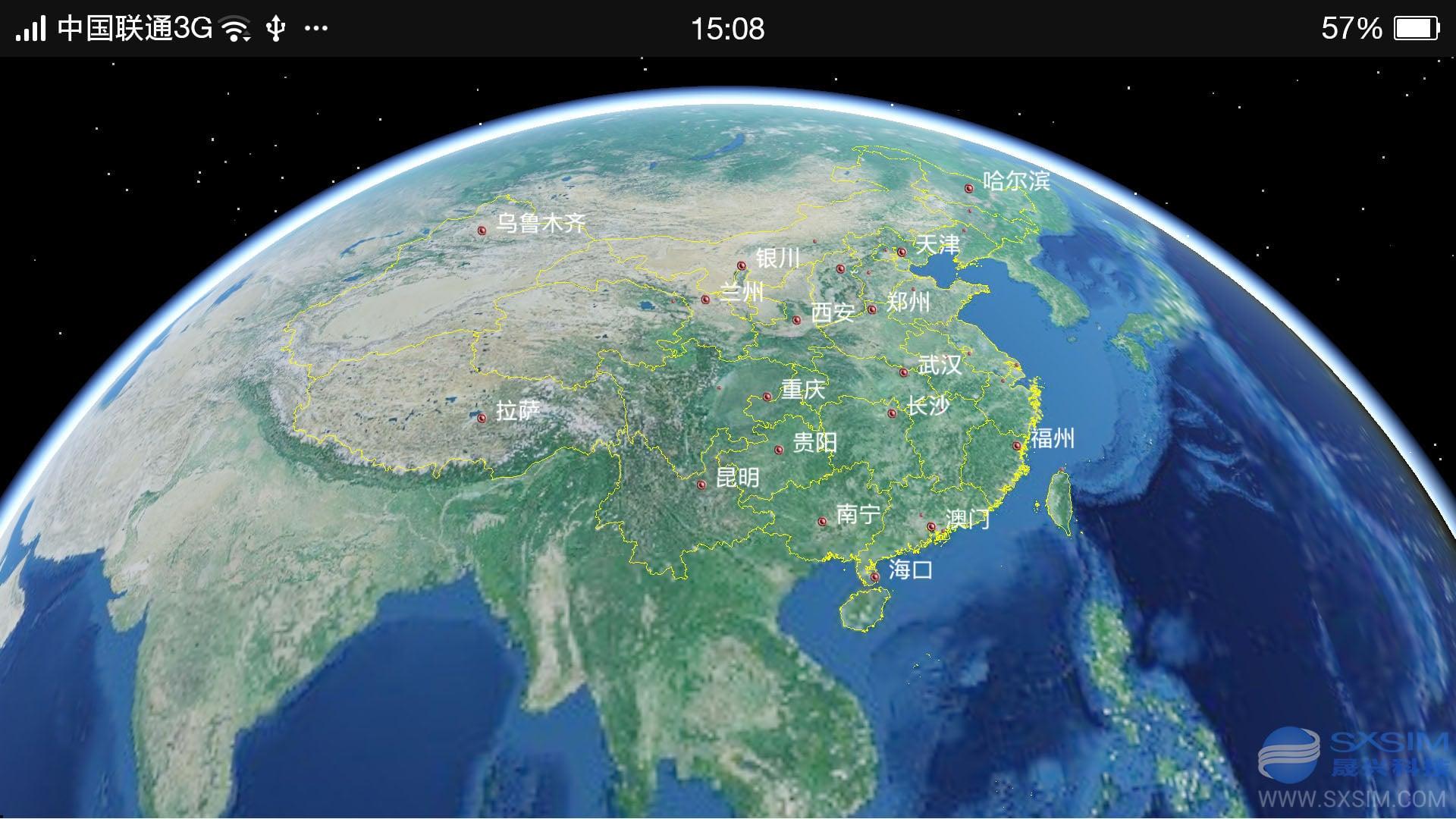三维数字地球仪下载|三维数字地球仪手机版_最新三维