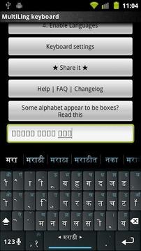 MK.Marathi.plugin