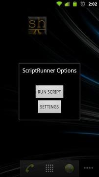 ScriptRunner