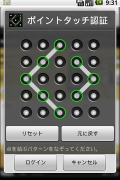 Secret AppLock [Trial Version]