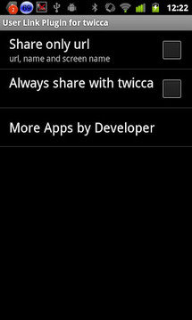 User Link Plugin for twicca