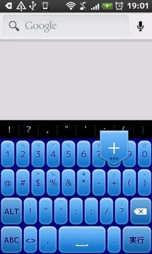 Blue3D KeyboardSkin