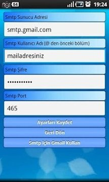 Sms To Email