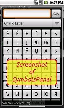 SymbolsPanel Builder