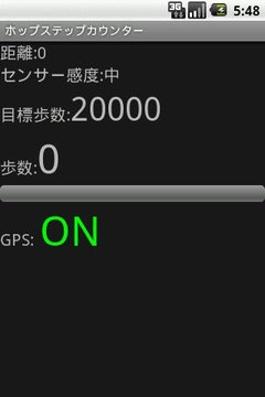 计步器Hop Step Counter