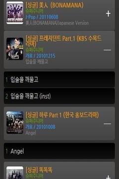 Super Junior的歌曲专辑