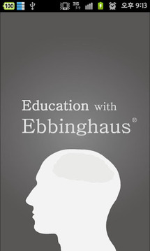 EE (Education with Ebbinghaus)