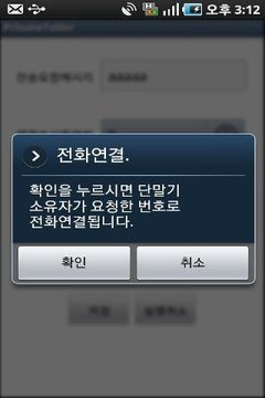Naehyudaeponchatahjwo L