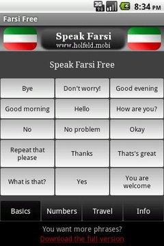 波斯语对话
