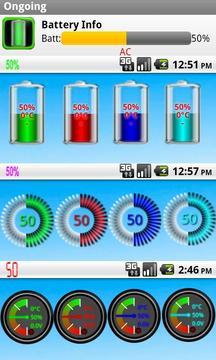 超炫的电池管理
