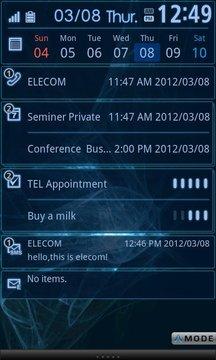 ELECOM bizSwiper Email