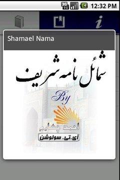 Shamael Nama