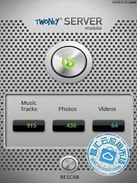 TwonkyServer Mobile
