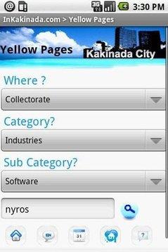 卡基纳达增强现实-