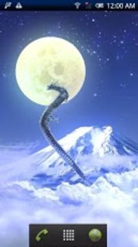 Rising Dragon Moonlight Free