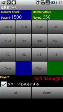 Yu-Gi-Oh tool