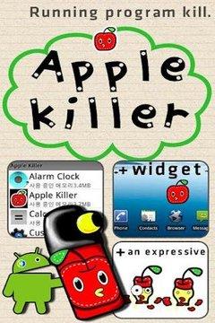 Apple TaskKiller