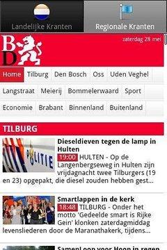 Kranten NL (Nederland nieuws)