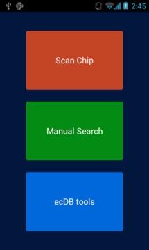 SandScan