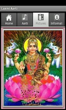 Shree Maha Lakshmi Aarti Free