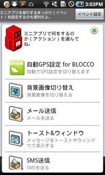Auto GPS Toggle for BLOCCO