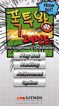 The Legendary Deadballer