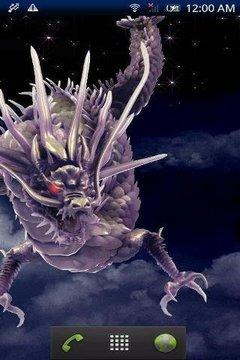Ryujin Legend Sky Free