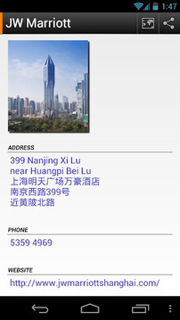 Simple City Shanghai