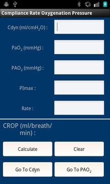 Respiratory Refresher
