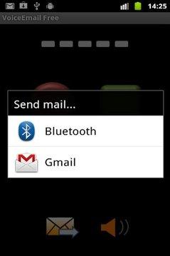 VoiceEmail Free