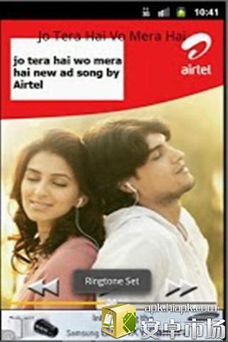 Airtel铃声下载_Airtel铃声手机版_最新Airtel铃声安卓版下载