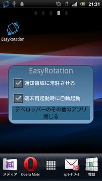 Easy Rotation