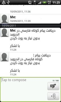 Farsi SMS