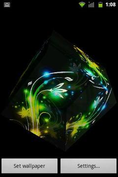 3D Flare II