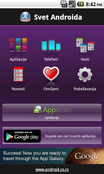 Svet Androida (android.co.rs)