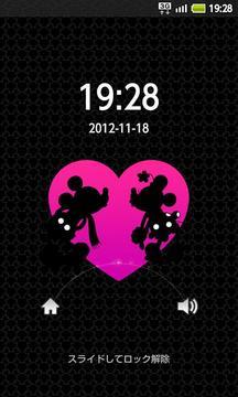 Disney Love ロック解除
