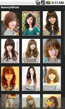 BeautyAlbum