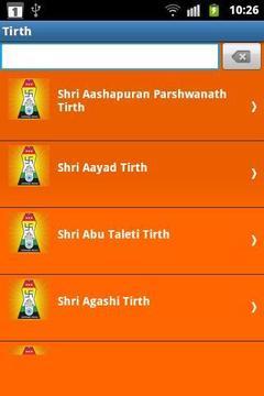 Jain Tirth