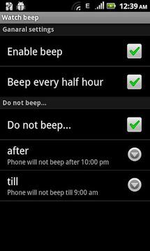 Watch beep