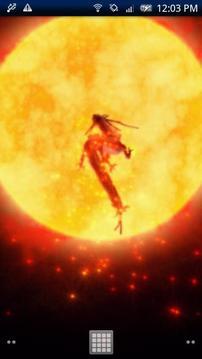 Dragon Sky Trial