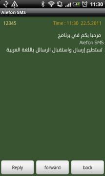 AlefonSMS