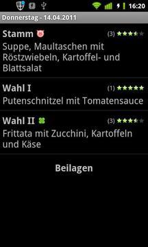 Mensa Konstanz (HTWG / Uni)