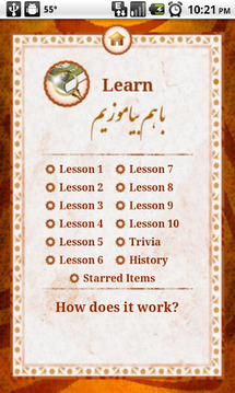 Speak Like a Persian (Farsi)