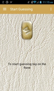 Rune Divination (Freeware)